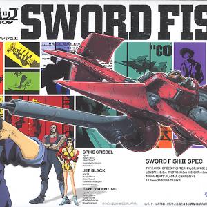 Cowboy Bebop Swordfish-II 1/72 Bandai
