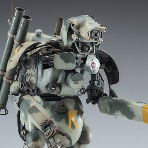 MASCHINEN KRIEGER (SF-3D) Grober Hund Kyklop – Kit Hazegawa