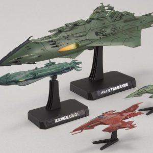 Yamato 2199 Gamilon Meltria Class Cruiser 1/1000 Bandai