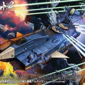 Yamato 2202 EDF Aldebaran 1/1000 Bandai