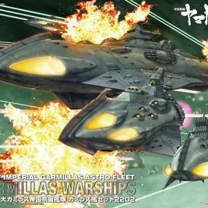 Yamato 2202 Gamilon Ships Set of 3 1/1000 Bandai
