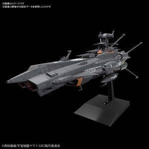 Yamato 2202 Black Andromeda MC-17 Bandai