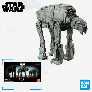 Star Wars AT-M6 Mini Bandai