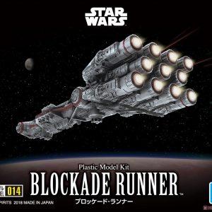 Star Wars Tantive IV Mini Bandai