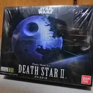 Star Wars DEATH STAR-II Mini Bandai