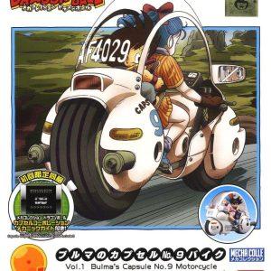 Dragon Ball – Bulma's Capsule Bike Mecha Collection Bandai