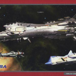 Crusher Joe 1/3000 Cordoba Hazegawa