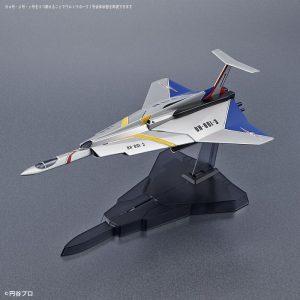Ultraseven Ultra Hawk-1 Set-3 Bandai
