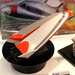 Ultraman Sub-VTOL Model Kit Fujimi 1/72 (Montado)