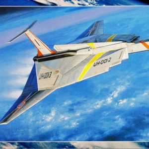 Ultraseven Ultra Hawk-1 Hazegawa MONTADO